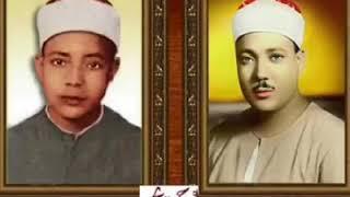 Surah Kahaf Recitation Abdul Basit
