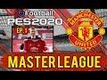 PES 2020 | Realistic Manchester United Rebuild Master League | Episode 1 - The Season Begins!