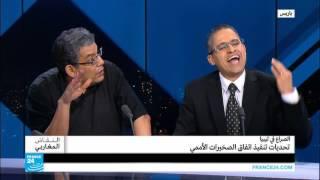 الصراع في ليبيا.. تحديات تنفيذ اتفاق الصخيرات الأممي