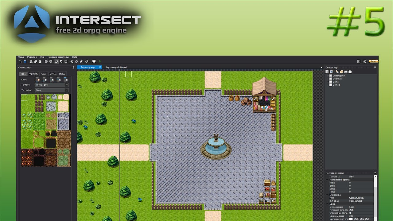 Intersect Engine | Создание Online MMORPG - Всё о создании игрового мира  (карты) #5