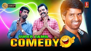 Tamil Movies Comedy | Tamil Non Stop Comedy | Tamil Latest Comedy Scenes | New Upload 2019