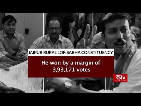 BJP's Rajyavardhan Singh Rathore wins from Jaipur | Lok Sabha Poll Results 2019