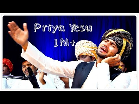 PRIYA YESU (COVER) -OFFICIAL - ENOSH KUMAR - Latest Telugu Christian songs 2016 - 2017