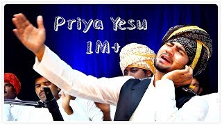 PRIYA YESU (COVER) - ENOSH KUMAR - latest Telugu Christian songs 2016 - 2017