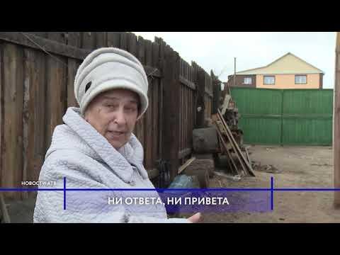 В Улан-Удэ институт БУРНИИСХ красиво «отшивает» телекомпанию АТВ