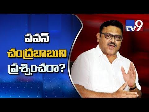 Pawan Kalyan is childish || YCP Ambati Rambabu || No Confidence Motion - TV9