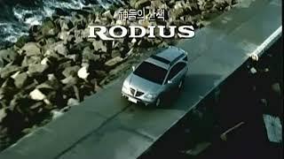 SsangYong Rodius 2004 commercial (korea)