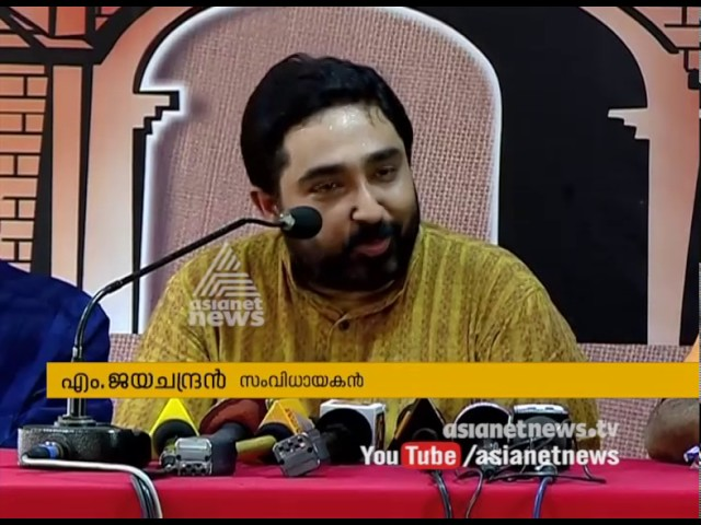 M. Jayachandran apologizes P. Jayachandran