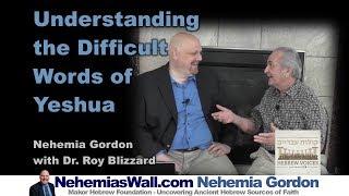 Understanding the Difficult Words of Yeshua - NehemiasWall.com