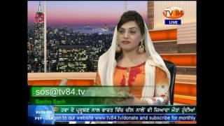 SOS 2/16/17 P.3 Dr. Amarjit Singh :India's Poor 143rd Rank in Heritage Foundation Economic Report