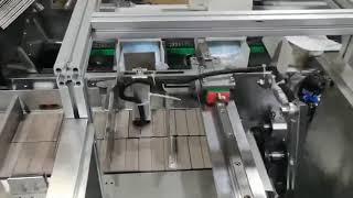 마스크 자동 포장 기계