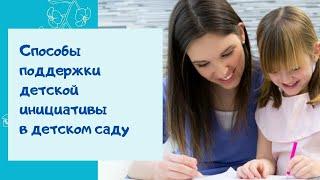 видео Материалы Организация и проведение праздников в ДОУ