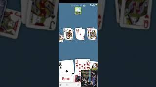 Дурак онлайн игра на 50к 1 на 1