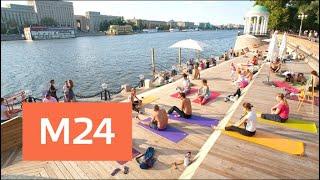 Какие развлечения приготовили москвичам столичные парки - Москва 24