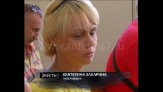 «Он просто начал меня убивать»: в Омске начали судить мужчину, который избил администратора бани