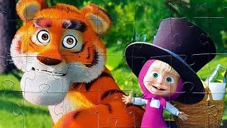 Маша и Медведь и Усатый Полосатый Собираем пазлы для детей Маша и Медведь Puzzle Masha y el Oso