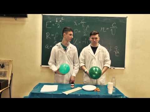 Неделя Науки СКР. Эксперименты по Физике.