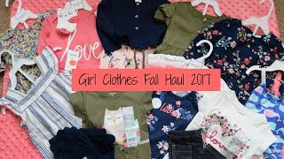 Carters Fall Haul 2017 | Baby Girl Clothing