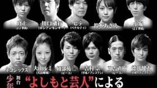 「少年X」 http://shonen-x.laff.jp/ 東京で話題の舞台が名古屋に続き、...