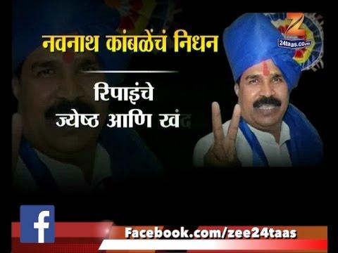 Pune | Deputy Mayor | Navnath Kambale Passes Away