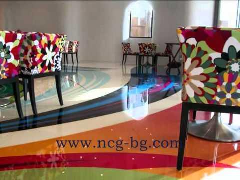 NCG- индустриални и