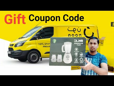 Noon Online shopping KSA | How to use Coupon Code |