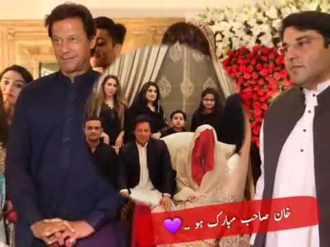 Imran khan wedding  songs