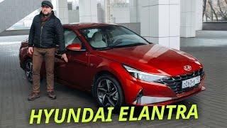 Эффектная снаружи, спорная внутри. Новая Hyundai Elantra 2021 | Наши тесты