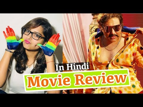 Rangeela Raja Movie Review