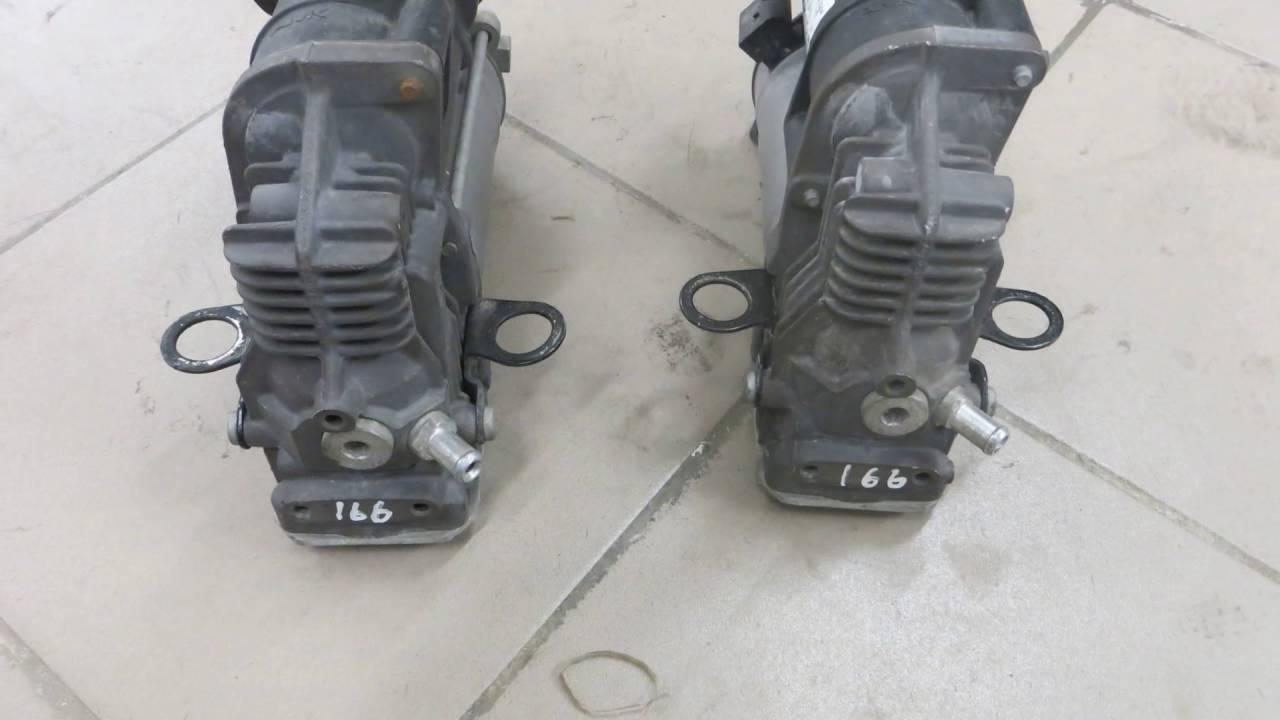 Компрессор пневмоподвески Мерседес МЛ ГЛ 166 Насос подвески mercedes W166 X166 a1663200104