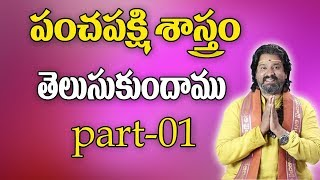 Download Telugu Tantra MP3, MKV, MP4 - Youtube to MP3 - AGC MP3