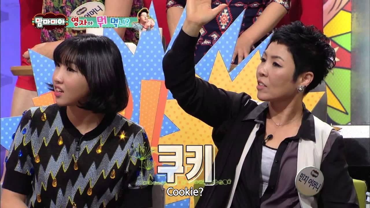 Mamma Mia | 맘마미아 – Episode 23: The Korean Wave Idol Special (2013.10.06)