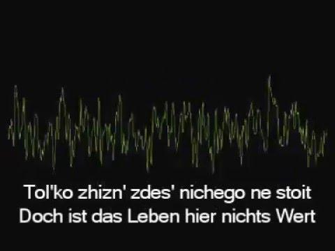 Rammstein - Shtiel ORIGINAL from S.M.B