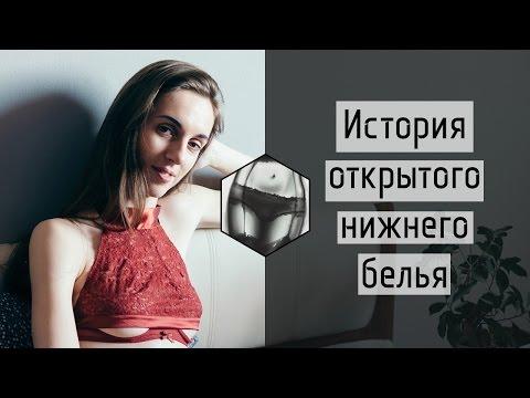 Обнажённая Ани Лорак ФОТО Life starru