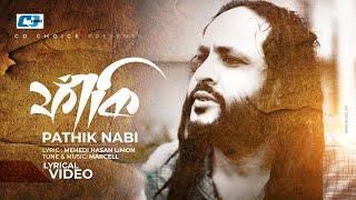 Faaki Pathik Nabi Mp3 Song Download