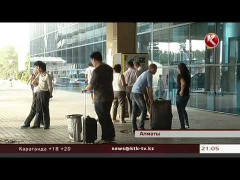 Действующее расписание работы аэропорта Алматы