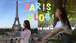 여행 VLOG |  여유롭게 같이 파리 여행해요✨ 6일…