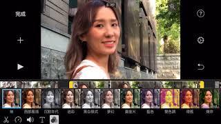 2017 iMovie for iPhone 8 Plus 簡單剪輯 教學