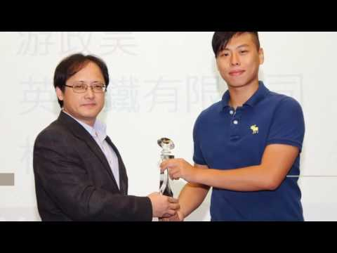 Intertech(Taiwan best mold maker) win the E-commerce contest held by taiwantrade.com