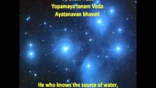 Mantra Pushpam {Subtitles}
