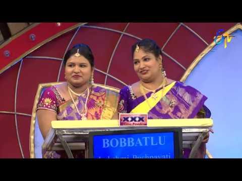 Star Mahila   26th  May 2018   Full Episode   ETV Telugu