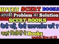 How To Download SCERT BOOKS अब SCERT क ब क स ड उनल ड कर आस न स mp3