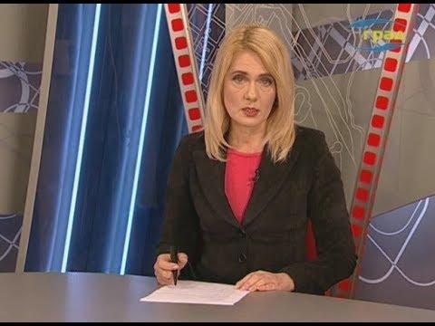 Телерадиокомпания Град: Новости 21.03.2018