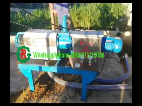 slant-screen-solid-liquid-separator-cow-dung-drying-dewatering-machine