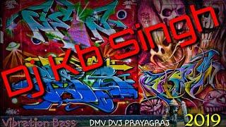 Dj Kb Singh | DJ Neeraj PrayagRaj | Vibration Tahalka Bass Mix | DMV DVJ PRAYAGRAJ | DMV |