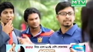 Bideshi Jamai বিদেশী জামাই  Telefilm 2015