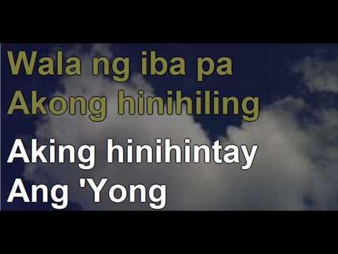 Ang Tanging Alay Ko-(karaoke)