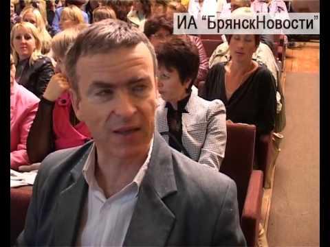 29 августа в Новозыбкове прошел главный педсовет города