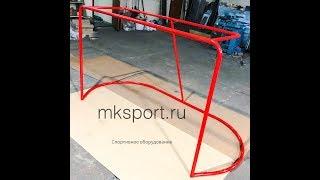 Хоккейные ворота тренировочные ХК-01