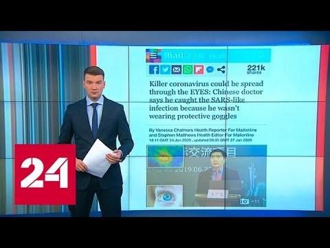 Из импортера Россия может превратиться в экспортера медицинских масок в Китай - Россия 24